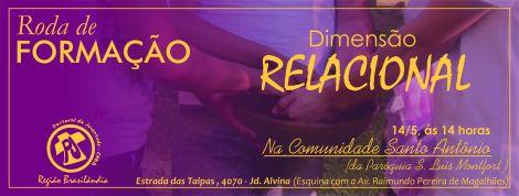 Roda de Formação - Dimensão Relacional, 14.05.2016 (Capa Facebook)
